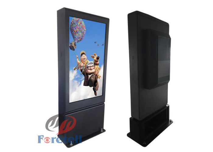 2 - 48 Touch Point Outdoor Digital Signage Sunlight Viewable Monitor Metal Case