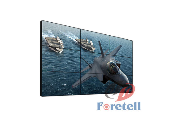 4K Input LCD Screen Display Monitor Video Wall, Aplikasi Dinding Dinding 3x3 Outdoor